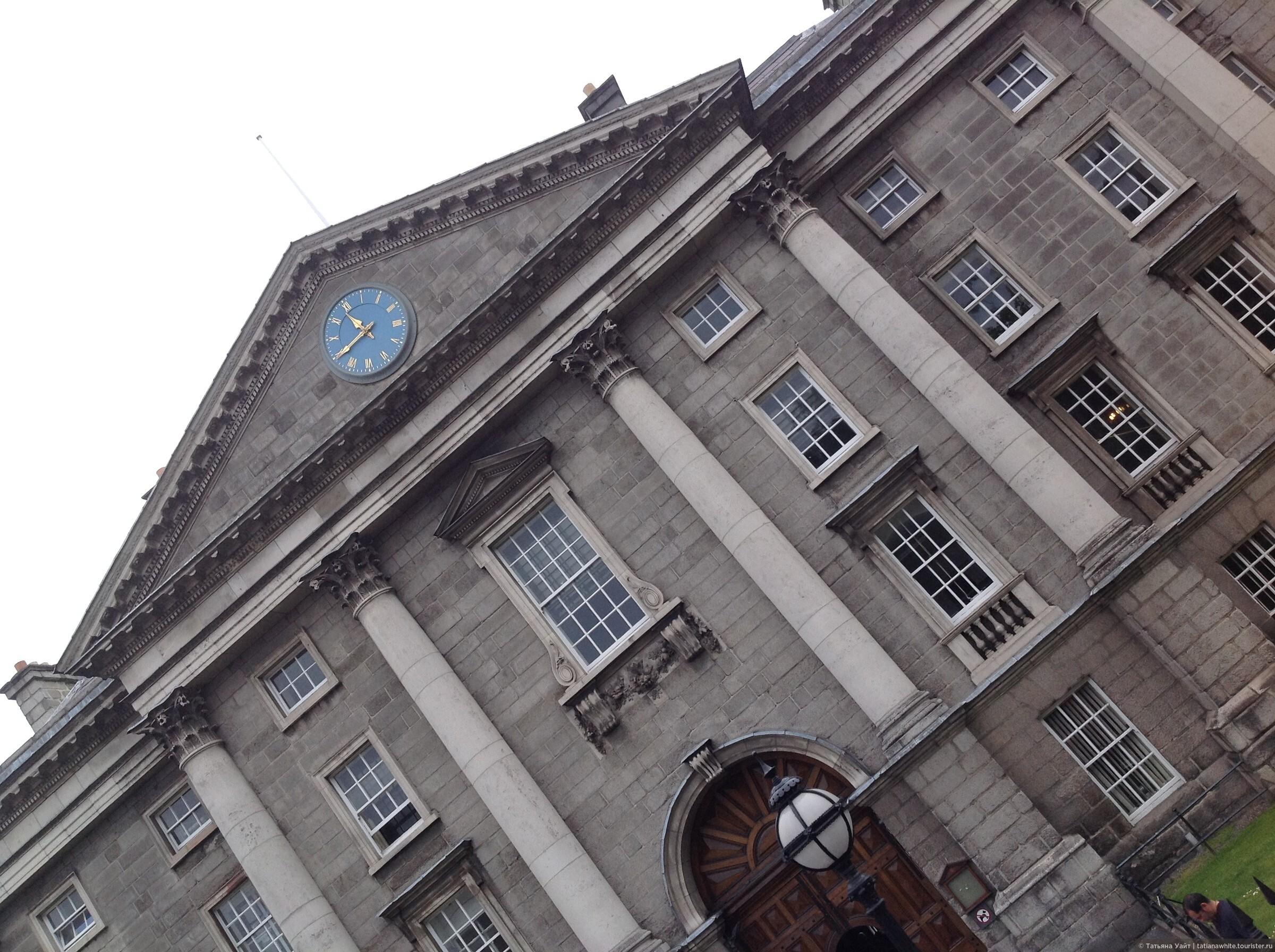 Главный вход в Тринити Колледж, Дублин., Дублин, Ирландия кельтов