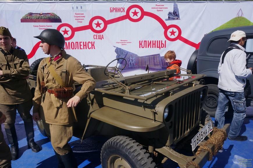 День России 2016_10.jpg