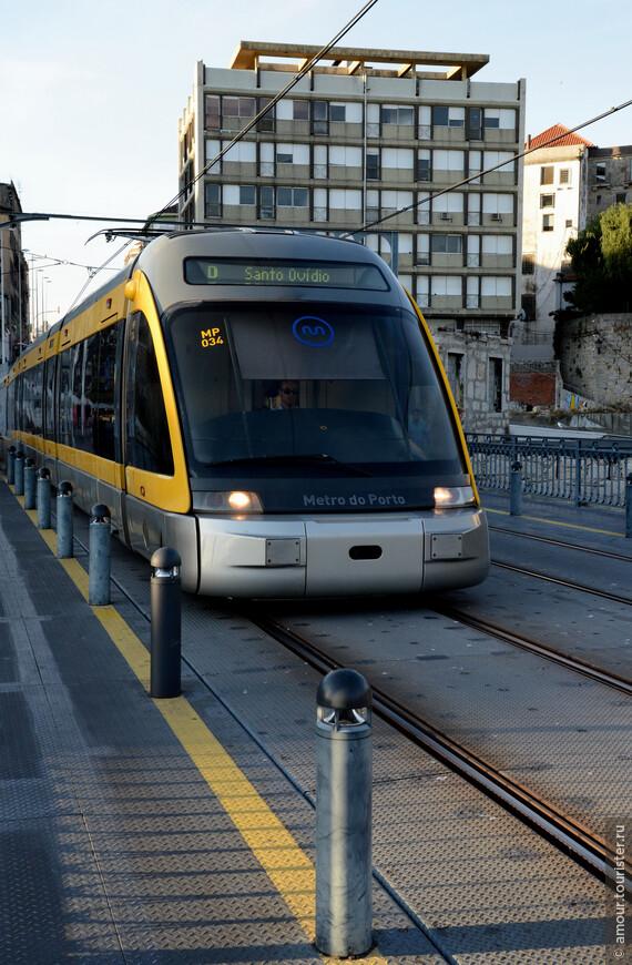 Метро в Порто называют скоростным трамваем, поэтому, наверное, низкие платформы. Выглядит оно при этом очень современным. Здесь метро выходит на мост через Дору Понте-де-Дон-Луиш, спроектированный еще учеником и компаньоном Гюстава Эйфеля Теофилом Сейрига в 1886 году.