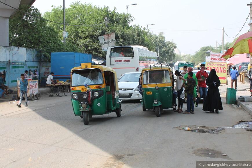 Тук-туки — одни из главных средств передвижения в городах Индии.
