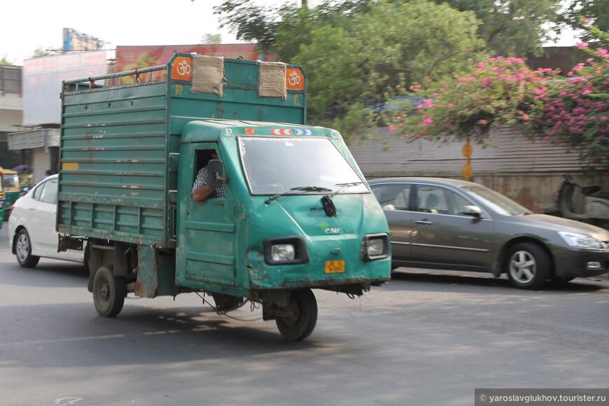 Небольшой трёхколёсный грузовик.