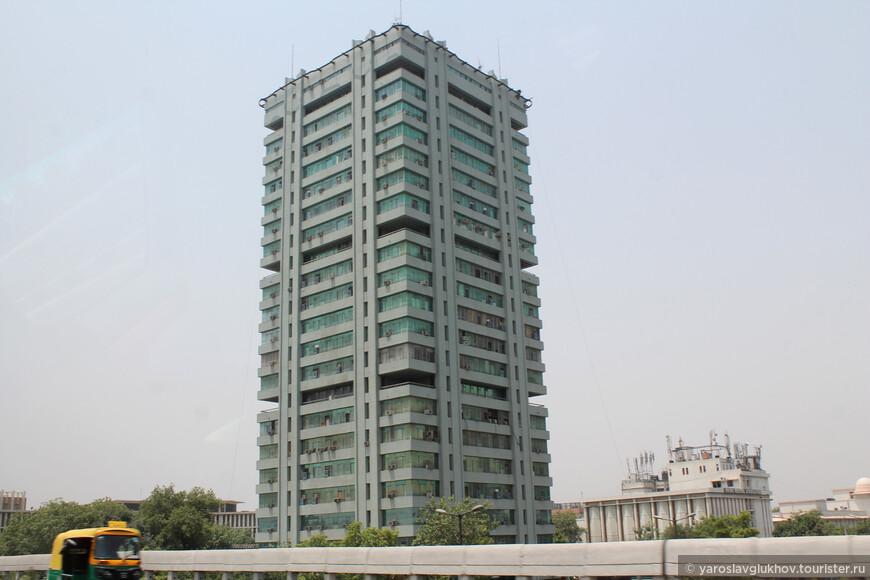 Местный небоскрёб.