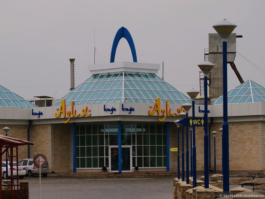 Кафе на берегу. В Соль-Илецке несколько ресторанов, множество кафе, как в любом курортном городе.