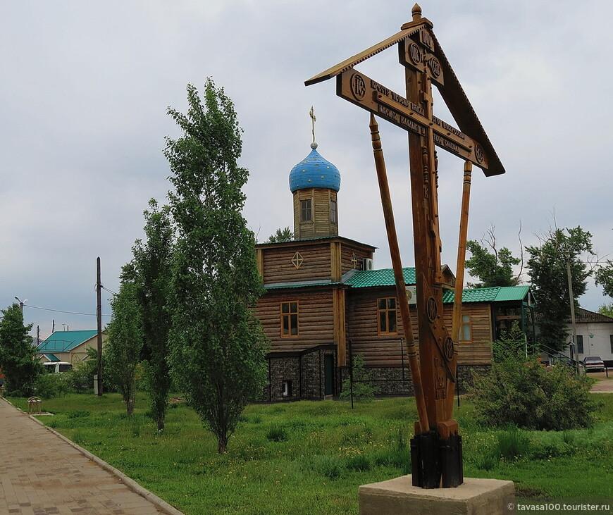 25 сентября 2011 года на месте разрушенного в 1930-х гг. Собора Воскресения Господня состоялось освящение и установка поклонного креста.