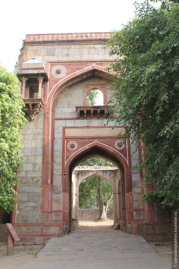 Ворота Араб-Ки-Сарай.