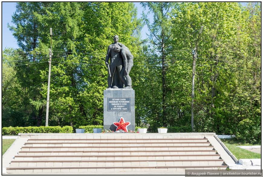 Памятник погибшим в войну устюжанам.