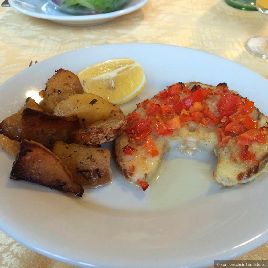 Еl secondo- второе. Обычно подают рыбу, мясо и овощи.
