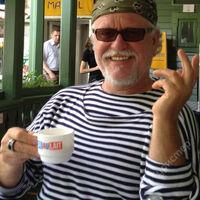 Турист Gerald Viking (Gerald)
