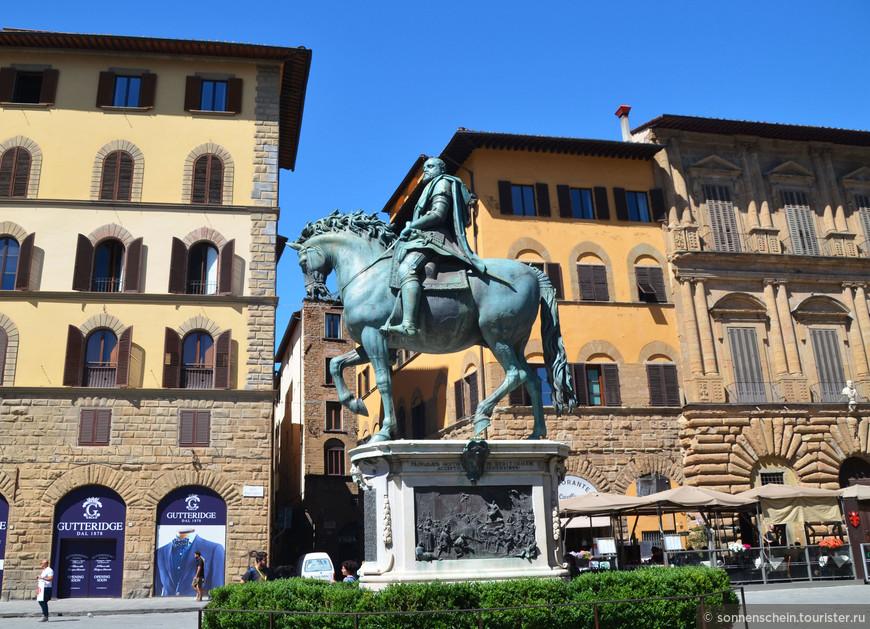 Конная статуя Козимо I Медичи, выполненная скульптором Джамболоньей в 1594 году, возвышается на площади Синьории.Барельефы на пьедестале представляют основные события жизни великого герцога Тосканы: Въезд Козимо I в Сиену, Папа Пий V вручает герб великому герцогу Козимо I, Сенат Тосканы присваивает Козимо 1 титул герцога Флоренции.