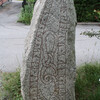 Вигинги Сигтуны ( Vikings of Sigtuna)