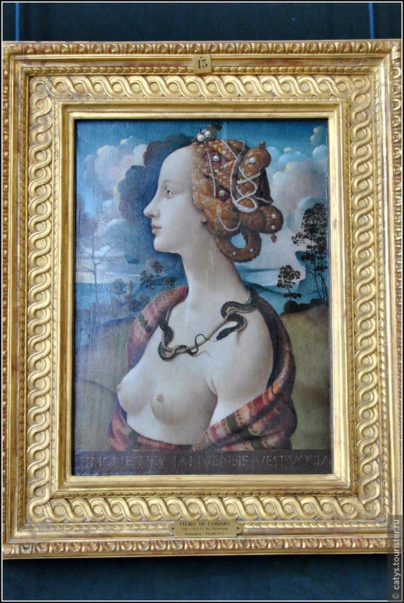 """Один из несомненных шедевров коллекции - портрет """"прекрасной дамы"""" эпохи Возрождения и самой красивой женщины Флоренции эпохи Лоренцо Великолепного Симонетты Веспуччи работы Пьеро ди Козимо.  Я уверена, вам прекрасно знакомо это лицо! Это Венера, Весна, Флора и Мадонна Сандро Боттичелли. Да, с каждой из картин Боттичелли на нас смотрит именно Симонетта Веспуччи"""