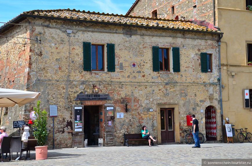 Первые поселения на территории Монтериджони относятся к этрусскому и римскому периодам.