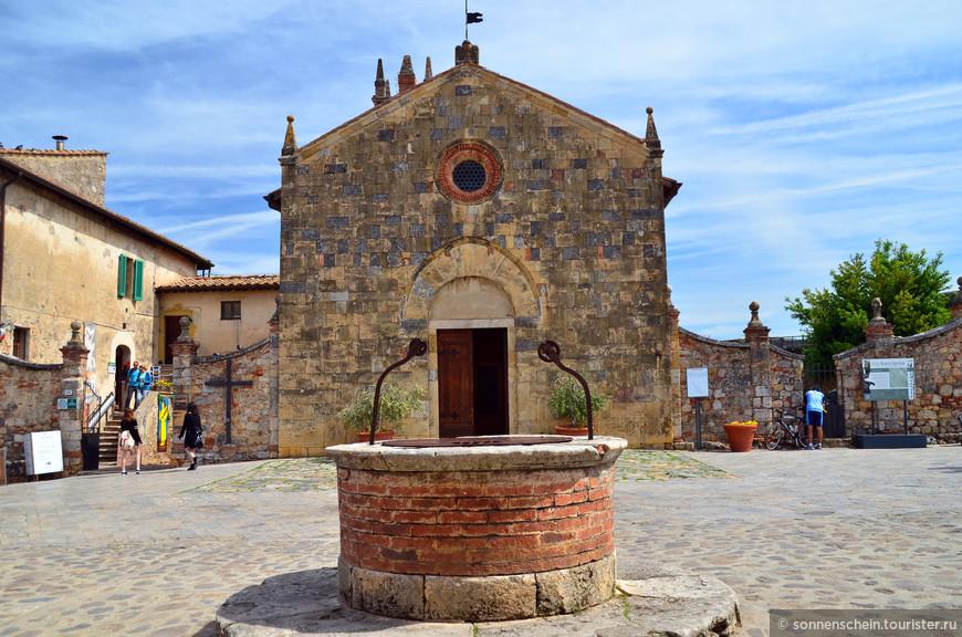 Главной достопримечательностью города  является старинная приходская церковь, построенная еще в эпоху перехода от романтического к готическому стилю.
