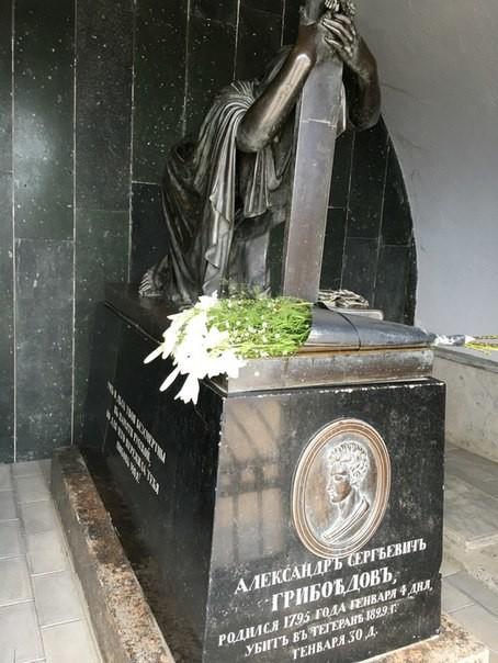 могила Грибоедова А.С,