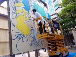 В Токио появился район граффити