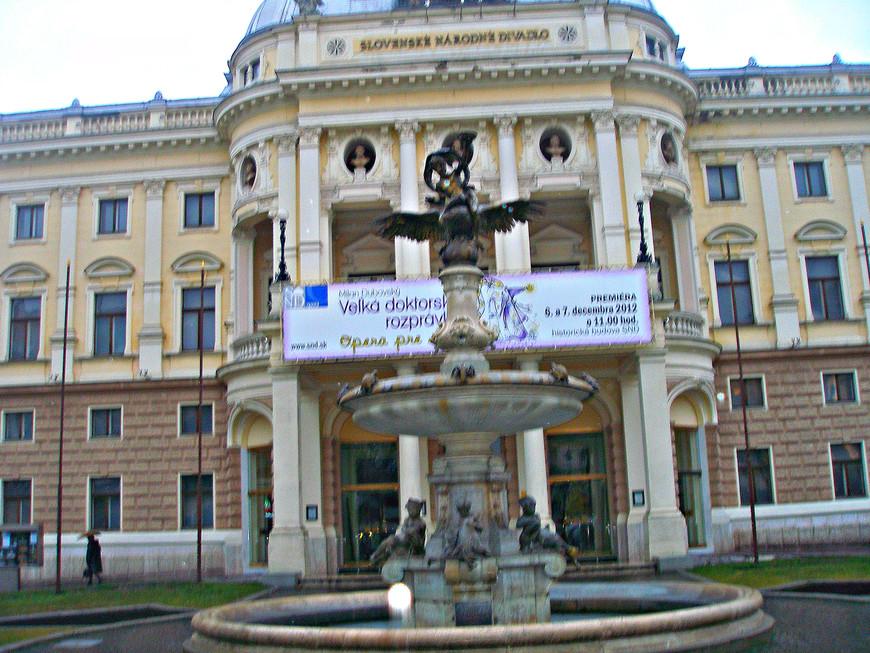 Словацкий национальный театр.