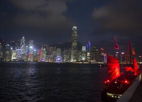 Гонконг (Гонконг)