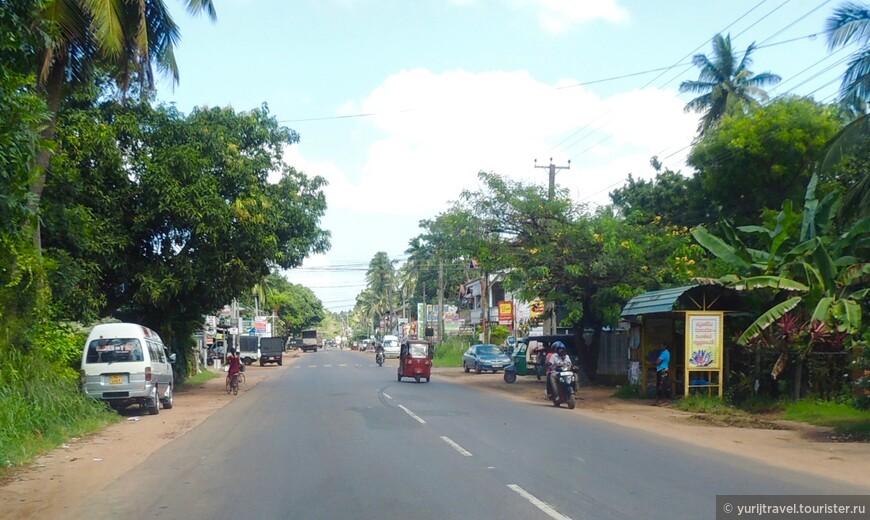 Главная улица городка Маравила