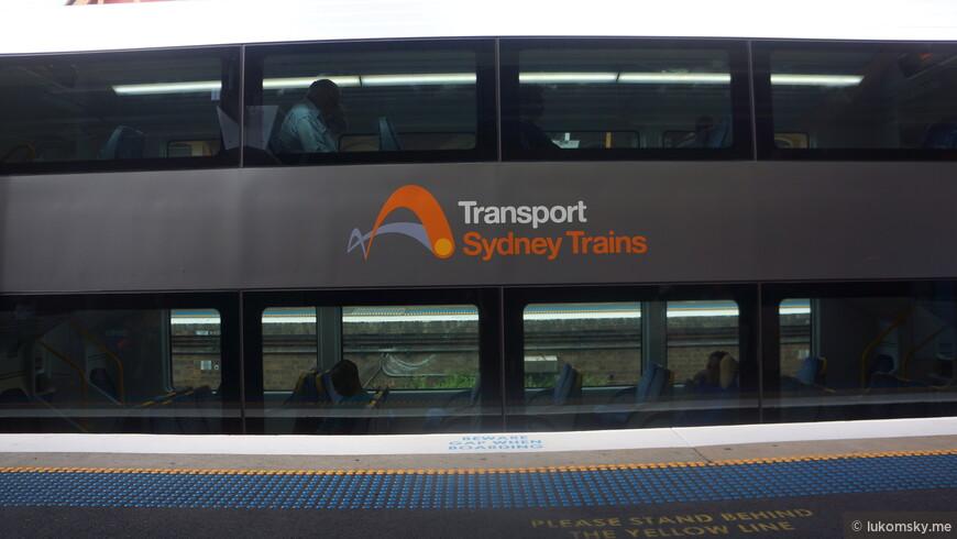 Метро в Австралии почти все над землей, а вагоны двухэтажные