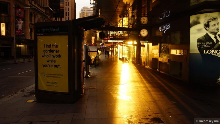 Улица в центре Сиднея