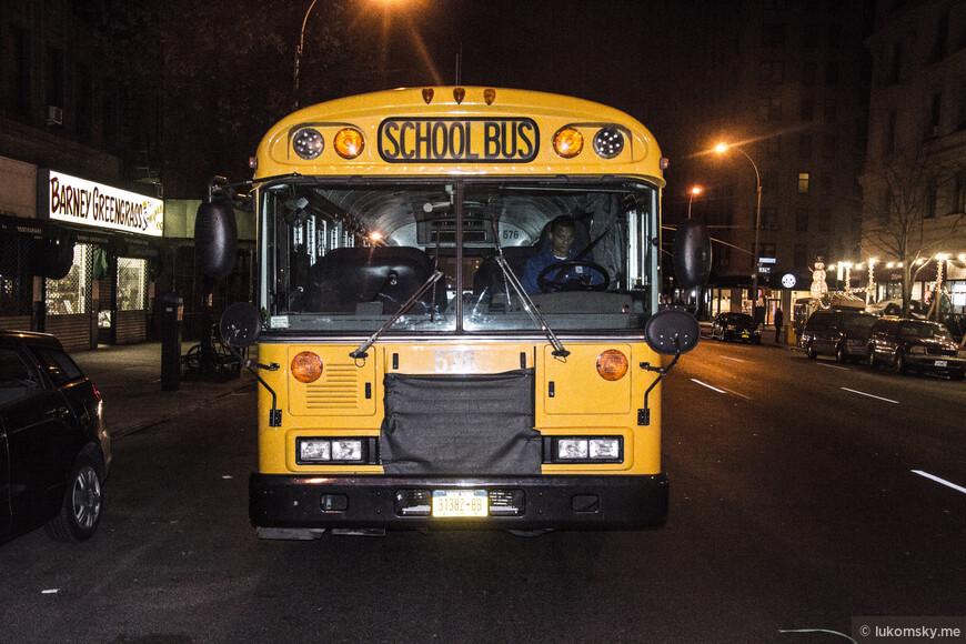Волшебный школьный автобус!