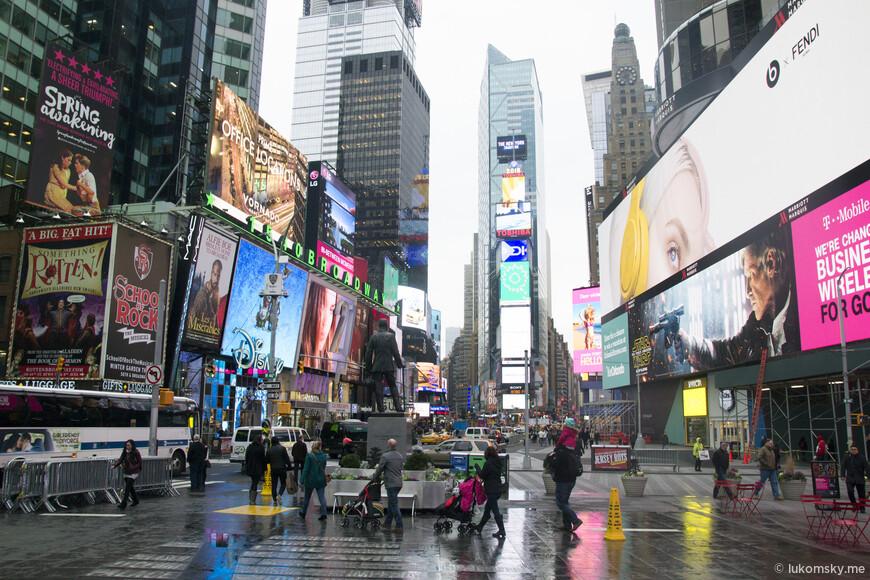 Таймс-сквер (Times Square)