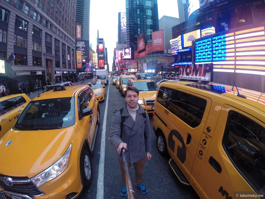 Нью-Йорк город такси