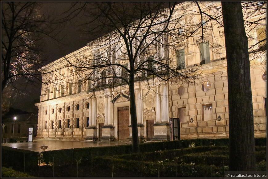 Дворец Карла V.