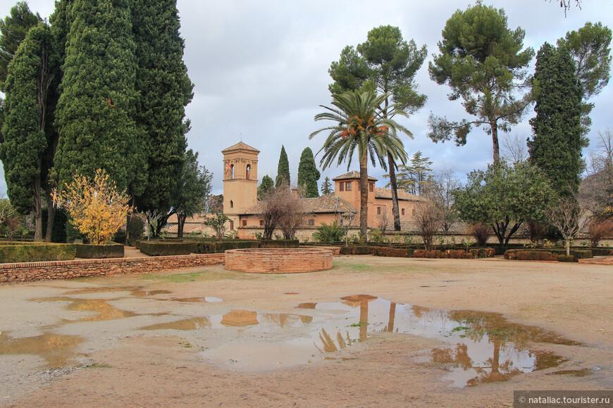 Parador de Granada.