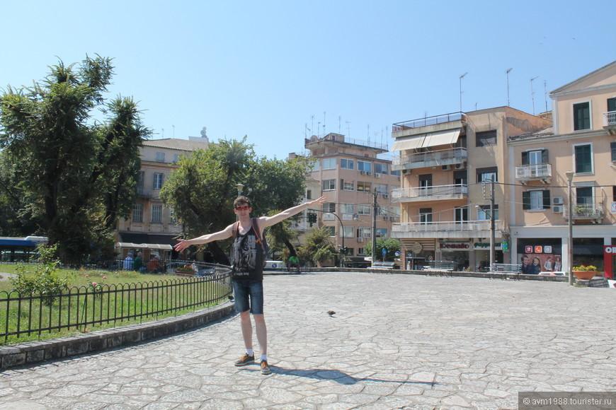 Площадь в центре Керкиры