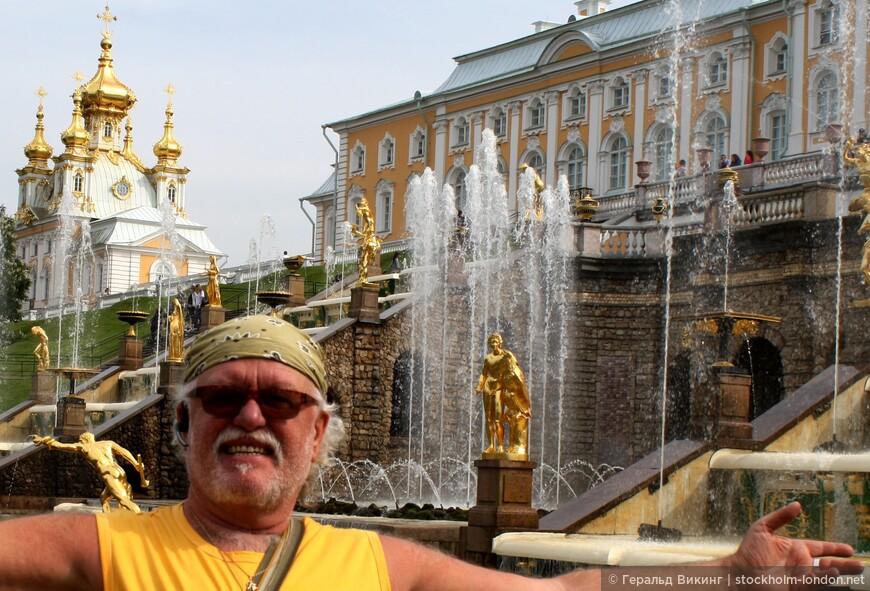 26-30 Мая 2016 Выставка, Санкт-Петербург (190).JPG