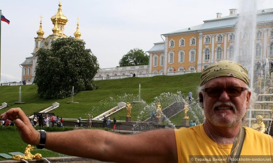 26-30 Мая 2016 Выставка, Санкт-Петербург (203).JPG