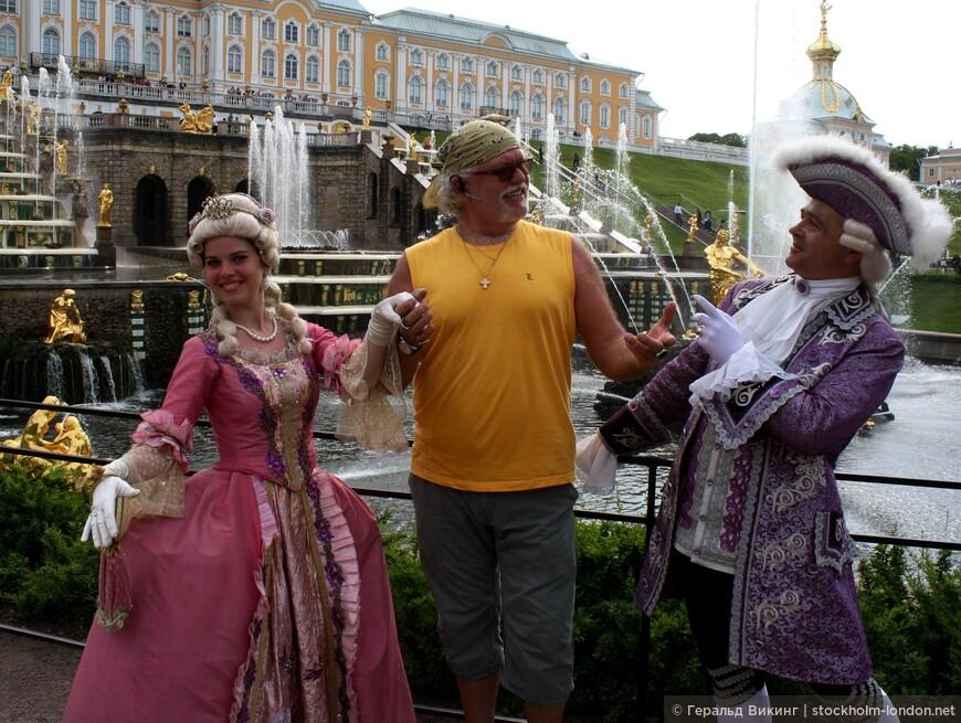 26-30 Мая 2016 Выставка, Санкт-Петербург (223).JPG
