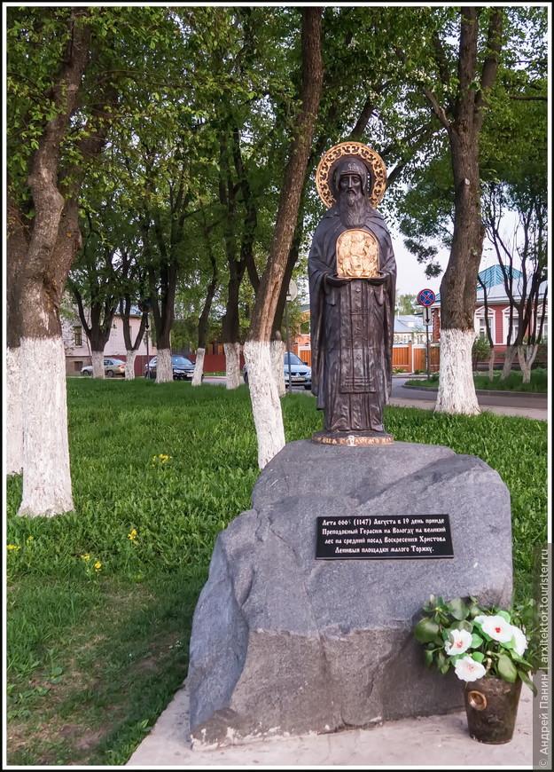Памятник монаху Герасиму Вологодскому, возведенному в святые. Считается основателем города Вологда.