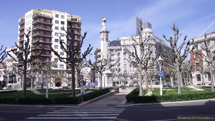 По Гран Виа де Сан Маркос выходим на Площадь Непорочной Девы (Plaza de la Inmaculada)