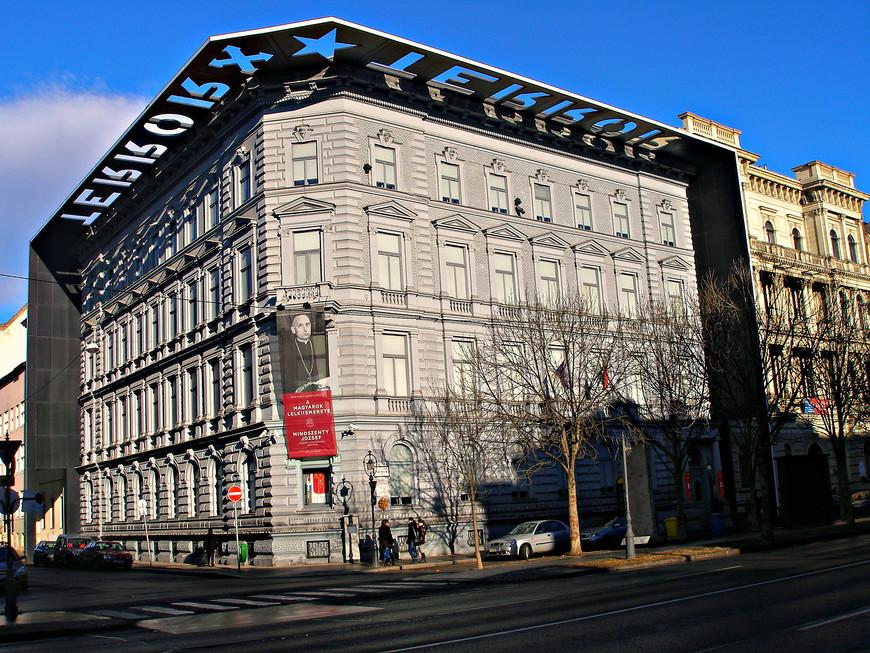 Музей террора.