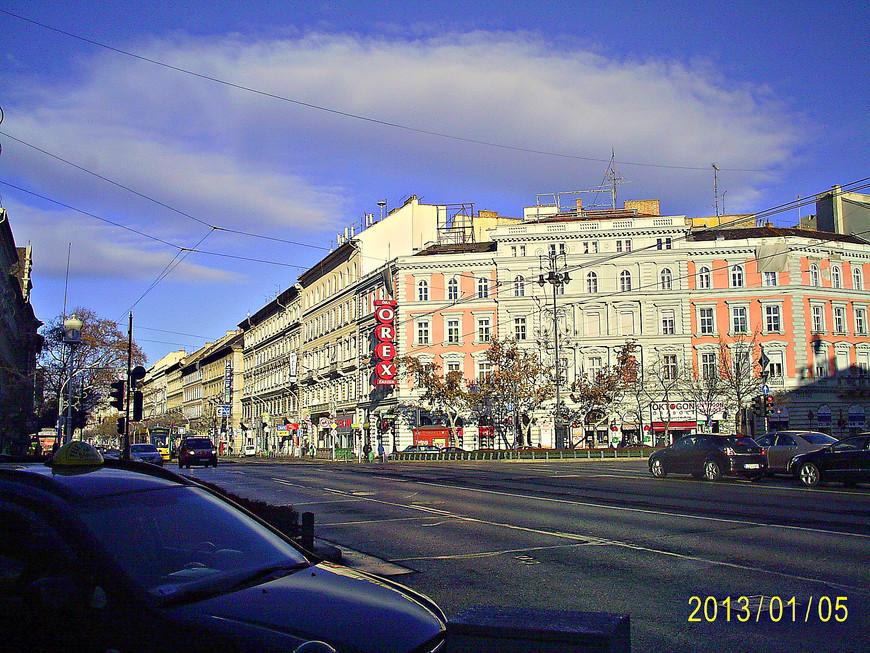 Площадь Октогон.