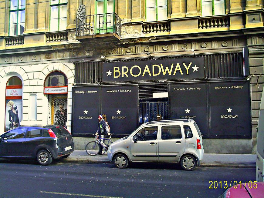 Свернули на Надьмезё - местный Бродвей.