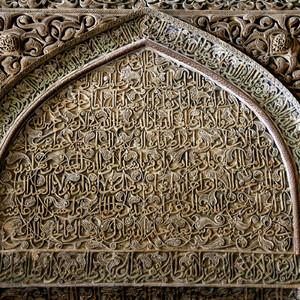 Исфахан: мечеть Атиг, дворец Хашт Бехешт.