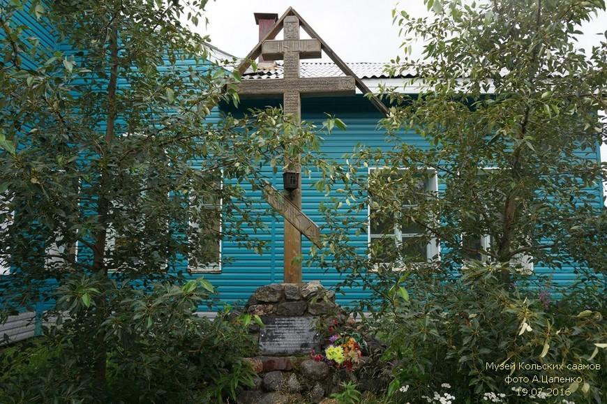 Здание Музея находится на месте, где раньше был Богоявленский храм села Ловозеро.