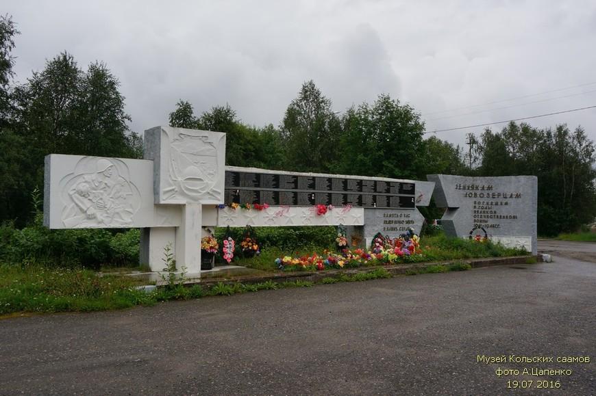 Перед Музеем расположен памятник жителям села, погибшим в годы Великой Отечественной войны.