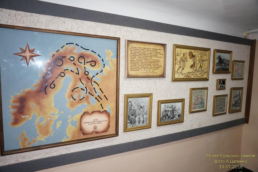 Начало экспозиции - общие сведения о саамах и их путях распространения по северу Европы.