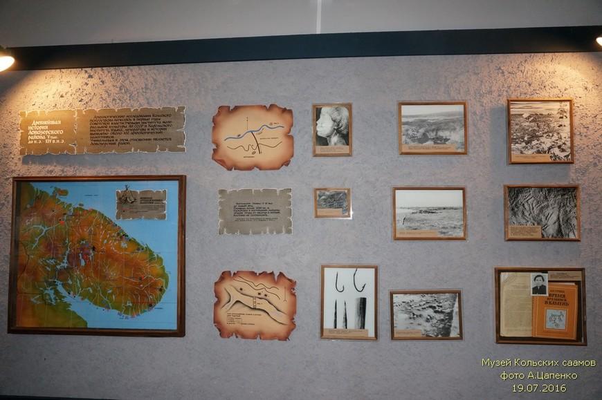 Экспозиция, посвященная древнейшей истории Ловозерского района - от V тысячелетия до н.э. - до XIV века нашей эры