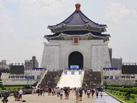 Тайвань. Другой Китай...