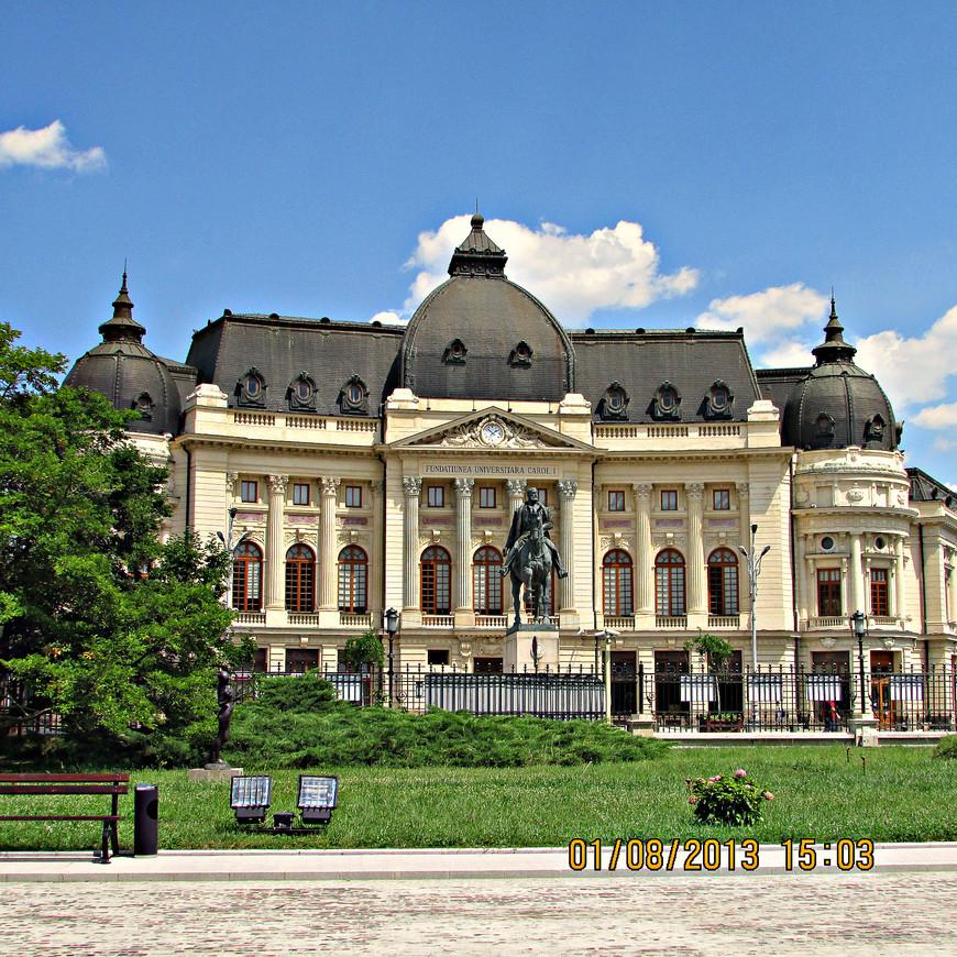 Национальный музей искусств Румынии на площади Революции . Бывшая резиденция румынских королей.