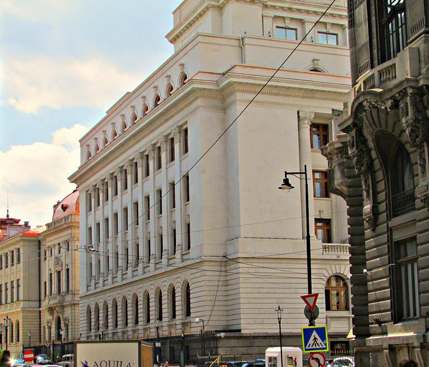 Национальный банк Румынии. Новый дворец.