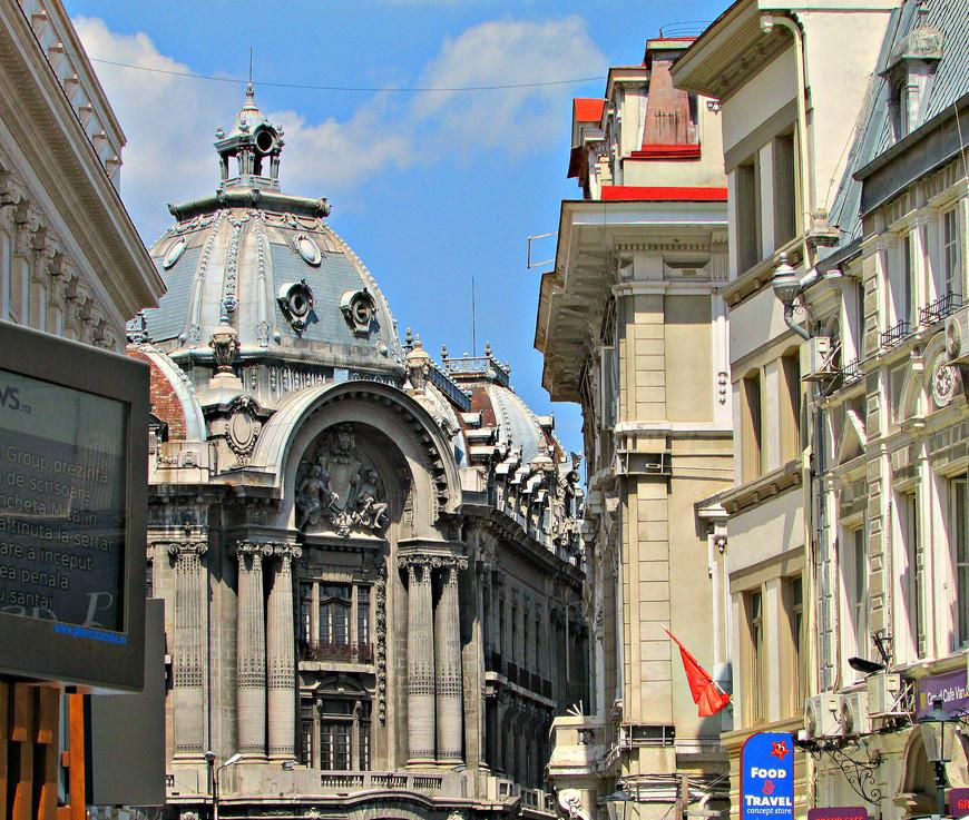 Государственный Румынский банк.