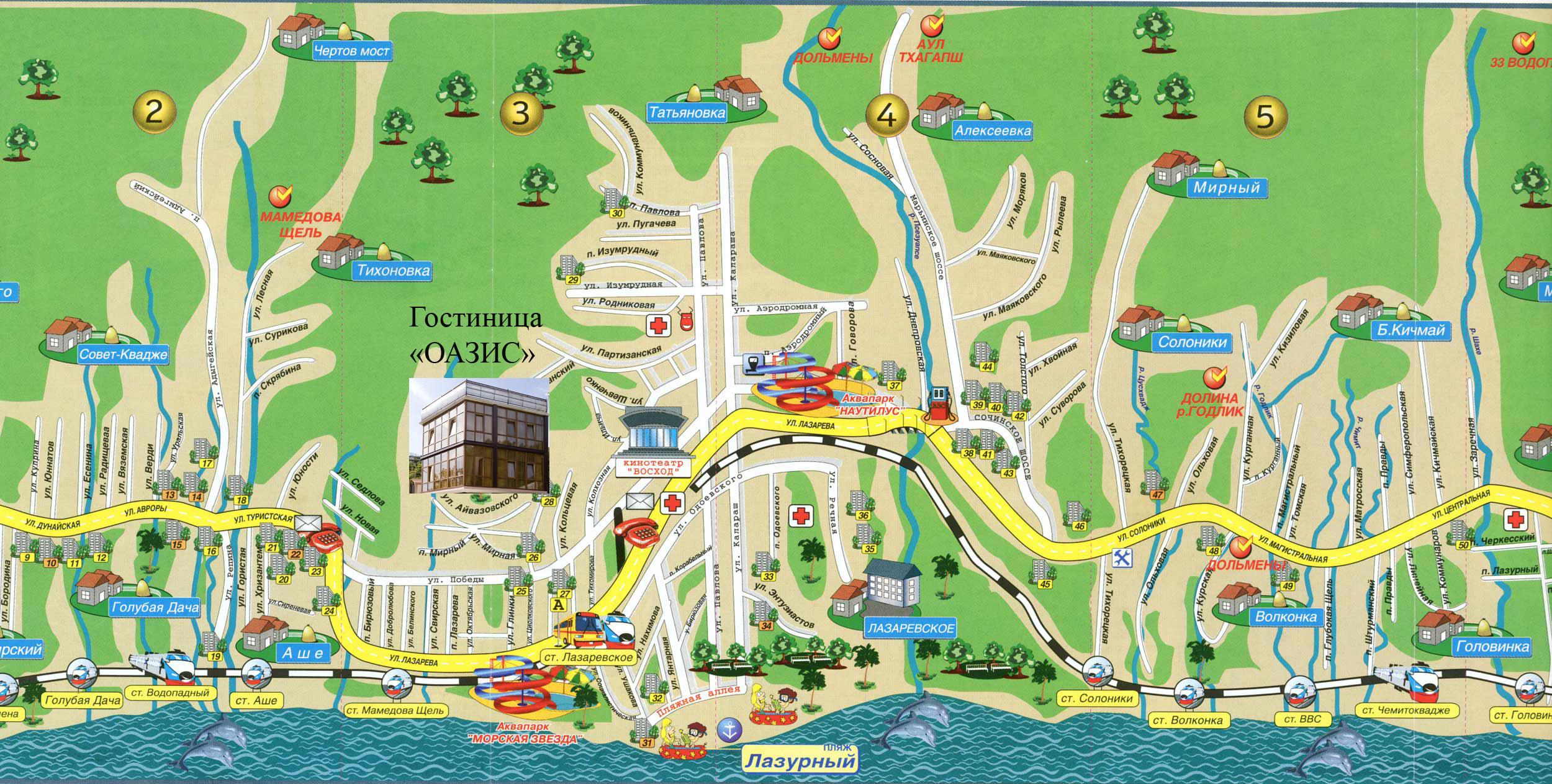 Лазаревская схема улиц