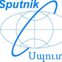 Спутник (Sputnik)