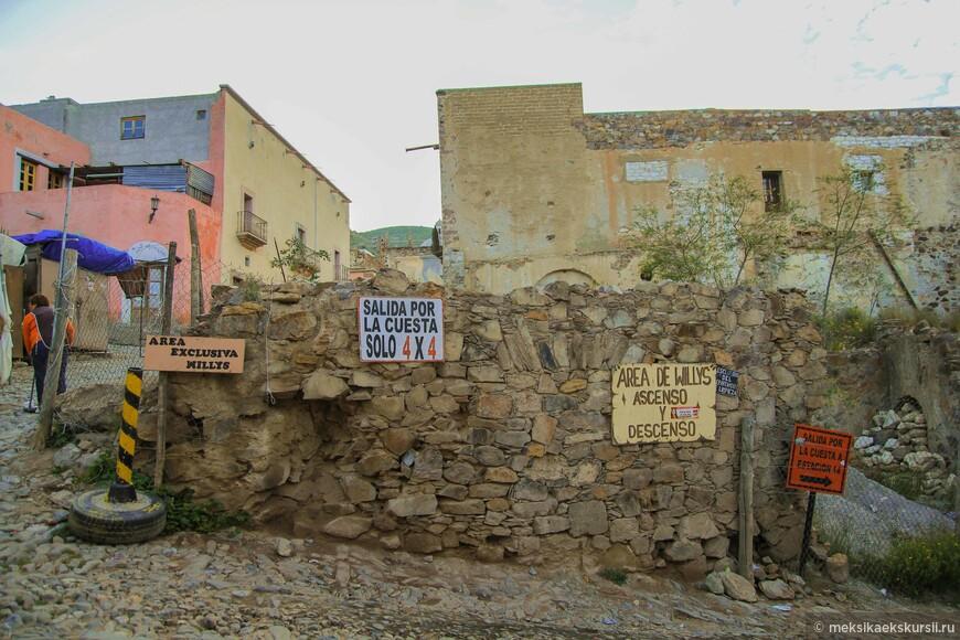 Есть еще один способ попасть в город, по дороге со стороны пустыни, но по этой дороге разрешено ездить только джипам 4х4.  Джип Патриот заехать не смог.